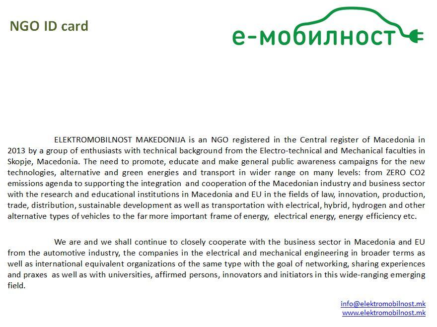 NGO ID card