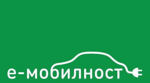 e-mobilnostLOGO.jpg