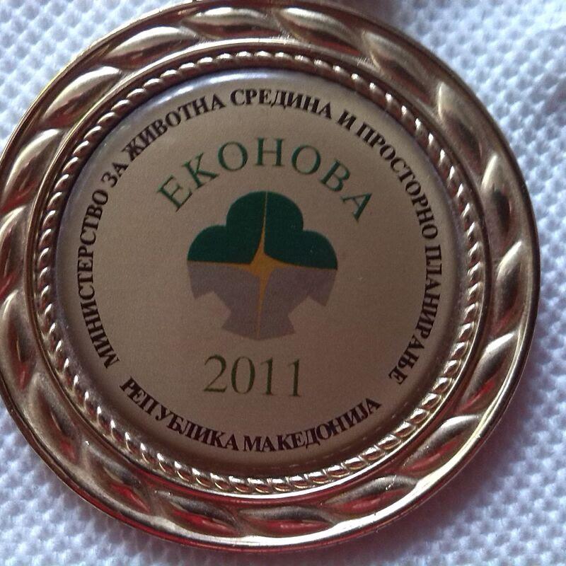 ЕКОНОВА 2011 за Мирослав Стојчевски